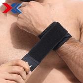 護腕男女運動扭傷夏季健身護具綁帶調節加壓羽毛球籃球毛巾護手腕