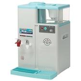 元山 微電腦蒸汽式防火溫熱開飲機 YS-8361DW