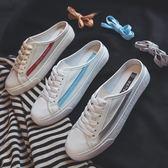 小白鞋女2018新款夏季百搭正版學生半拖懶人無後跟一腳蹬平底板鞋【萬聖節八五折搶購】