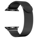 適用apple watch錶帶iwatch手錶錶帶回環磁吸【英賽德3C數碼館】