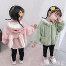熱賣嬰兒棉衣外套 兒童外套女秋冬女童女寶寶冬裝洋氣時髦公主可愛冬季嬰兒加厚棉衣 coco