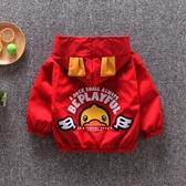 寶寶外套 兒童時尚夾克女寶寶秋裝洋氣風衣男童外套春秋款女童衣服2-3-10歲 小宅女