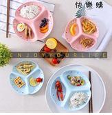 日式家用分格盤創意水果盤分隔餐具