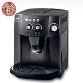 【Delonghi】迪朗奇 MAGNIFICA ESAM4000 幸福型全自動咖啡機