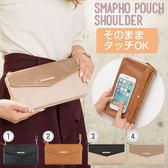 Hamee 日本 SIEMPRE es la CHICA 手拿包 萬用收納包 手機包 手機袋 (任選) 635-191332