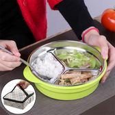 304不銹鋼分格飯盒雙層隔熱防燙兒童學生便當盒保溫快餐盒密封盤 萬聖節禮物
