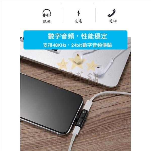 星星小舖 Iphone/7/8/Plus/X 一對二延長線 三合一 轉接線 充電聽歌 雙L【新】【MO901】