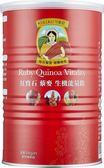 可樂穀 紅寶石 藜麥 生機能量飲 400g/罐