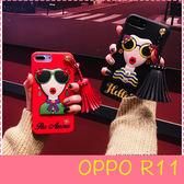 【萌萌噠】歐珀 OPPO R11  熱銷韓國柳丁流蘇女神保護殼 全包矽膠軟殼 手機殼 手機套
