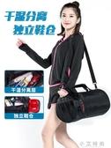 運動包男健身包干濕分離訓練包行李包手提包女包潮防水背包旅行包 小艾時尚