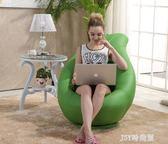 創意臥室懶人沙發單人個性陽臺皮樹葉子電腦椅旋轉小沙發卡通椅子qm    JSY時尚屋