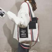 帆布包包女2019新款單肩包大容量ins超火學生布包撞色百搭斜跨包 『快速出貨』