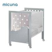 歐洲嬰兒床★micuna 西班牙嬰兒床DOLCE LUCE 灰床墊★I DOLCE LUC