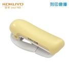 KOKUYO 國譽 T-SM401LY 夾式膠台 粉黃色/個 (適用膠帶寬度20-25mm)