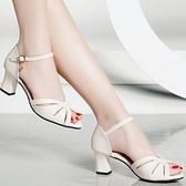 魚口鞋 2021新款百搭魚嘴涼鞋女中跟粗跟真皮夏季女鞋媽媽涼鞋高跟時裝鞋  美物 99免運