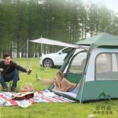 帳篷戶外野營加厚防雨野外露營全自動便攜式【步行者戶外生活館】