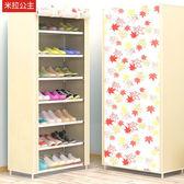 鞋架簡易多層家用防塵組裝經濟型宿舍寢室小號鞋架子收納櫃布鞋櫃jy【618好康又一發】