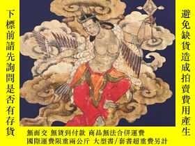 二手書博民逛書店【罕見】Bon The Magic Word The Indigenous Religion Of Tibet S