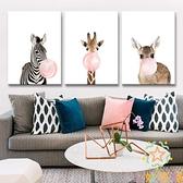 單幅 簡約卡通動物掛畫臥室餐廳壁畫北歐客廳背景墻裝飾畫【奇妙商鋪】