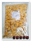 古意古早味 森永牛奶糖 (小包裝/3000g ±1.5% / 量販包) 懷舊零食 森永 小牛 牛奶糖