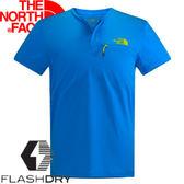 【The North Face 男款 FLASHDRY短袖T恤 轟炸機霧藍】NF00CZH9/短袖/T恤排汗衣★滿額送