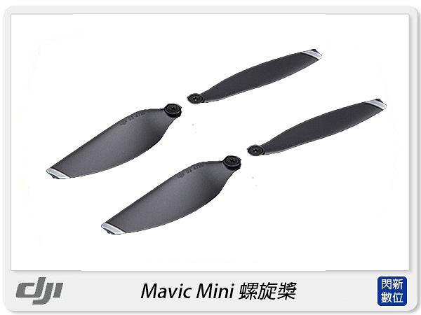 現貨! DJI 大疆 Mavic Mini Part 2 螺旋槳 配件(公司貨)