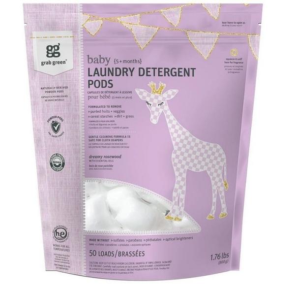 【彤彤小舖】Grab Green 嬰兒高濃縮洗衣球 5M+ 5個月以上 夢幻薔薇木 50球 植物性 適用HE 標準洗衣機