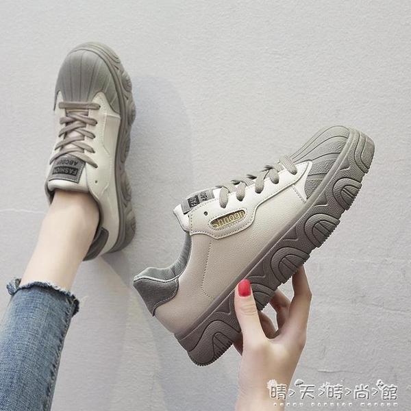 小白鞋女鞋年新款春季帆布學生百搭運動老爹鞋子潮鞋晴天時尚