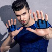 運動護指 運動四指健身瑜伽手套女啞鈴半指男護掌訓練單杠防滑護指【店慶滿月限時八折】