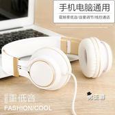 耳機頭戴式機有線控手機耳麥重低音樂單孔筆記本電腦帶麥K歌ipad安卓