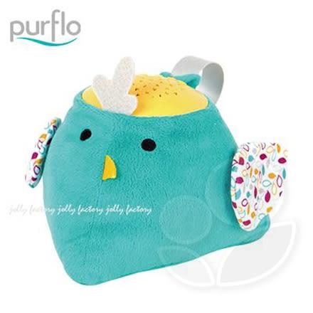英國 PURFLO 萌萌動物投影音樂盒(3款可選)