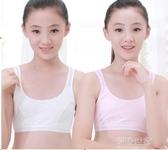 依卡圖女童內衣小背心發育期9-12歲大童胸罩15文胸小學生兒童女孩『潮流世家』