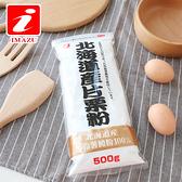 日本 IMAZU 今津 北海道片栗粉 500g 片栗粉 馬鈴薯粉 馬鈴薯澱粉 太白粉 專用粉 廚房 料理