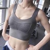 健身運動內衣 女跑步聚攏文胸高強度防震大胸顯胸小瑜伽背心式 BT4353『東京潮流』