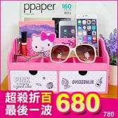 《多格》Hello Kitty 凱蒂貓 正版 二抽屜 保養品 化妝品 收納盒 化妝櫃 情人節禮物 B01275