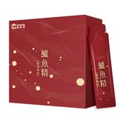 健家特HomeDr.鱸魚精葡萄口味(15包/盒)