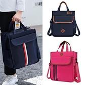 學生三層肩背大容量手提袋拎書袋帆布防水補課包【極簡生活】