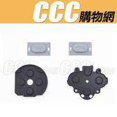 PSP 1000型 導電膠 DIY 維修 材料 零件 維修料件