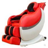 按摩椅  家用全自動太空艙智能電動按摩器多功能沙發全身揉捏老年人按摩椅  居優佳品DF