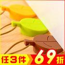 【AE06056-2】 (2入)創樹葉矽膠門擋 兒童防夾手安全門卡 立體可掛門塞