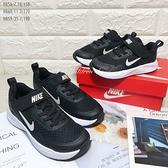《7+1童鞋》小童 NIKE Wearallday 輕量透氣網布 運動鞋 慢跑鞋 H856 黑色