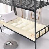 加厚床墊軟墊單人0.9m上下鋪床褥子1米1.2米墊被【英賽德3C數碼館】