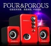 EARISE/Q8音響電腦音響臺式機家用小音箱迷你超重低音炮影響喇叭通用 青山市集