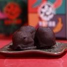 集集山蕉 蕉心巧克力 禮盒 (180g/10粒/盒)共5盒