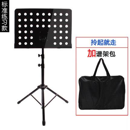 譜架 樂譜架小提琴架 吉他便攜式譜臺 可折疊式升降加粗曲琴譜架子
