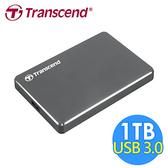 創見 StoreJet 1TB 25C3 USB3.0 2.5吋行動硬碟(TS1TSJ25C3N)-鐵灰色