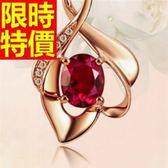 紅寶石項鍊18K玫瑰金-生日情人節禮物天然吊墬飾品58a39【巴黎精品】