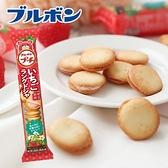 日本 Bourbon 北日本 迷你草莓薄燒餅 42g 草莓夾心餅乾 夾心薄餅 夾心餅乾 夾心餅 餅乾 一口餅乾