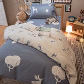 【預購】藍色麋鹿河域 S2單人床包雙人被套三件組 100%復古純棉 極日風 台灣製造 棉床本舖