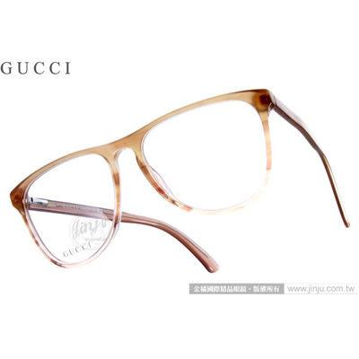 GUCCI 光學眼鏡 GG3518 WVS (漸層透棕) 復古雷朋款細板膠框 平光鏡框 # 金橘眼鏡